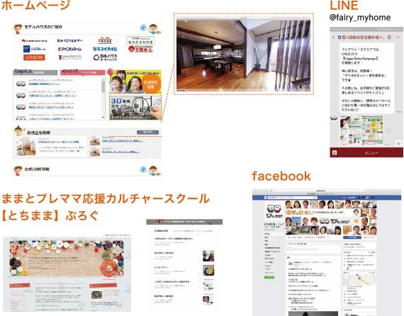 WEB媒体