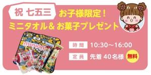 1009お菓子