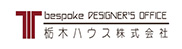栃木ハウス株式会社