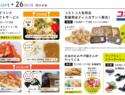 9/25~26 イベント開催!!